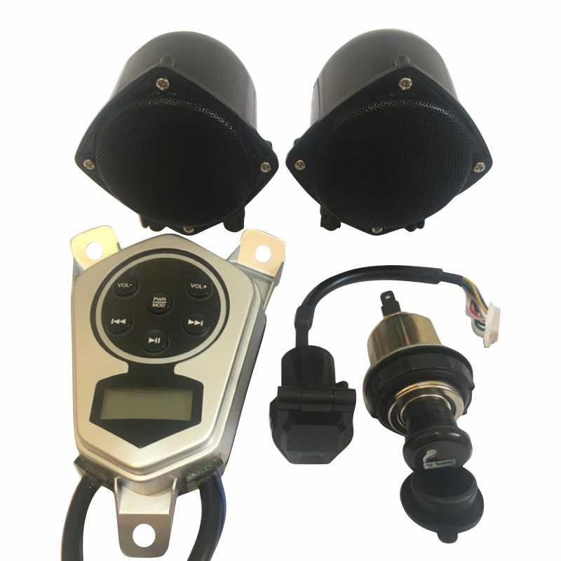 ست کامل MP3 موتورسیکلت هرم اسپید مدل 130